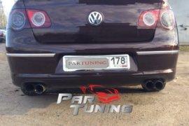 Накладка на задний бампер R-line для Volkswagen Passat B6